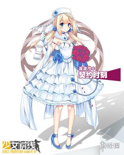《少女前线》2月25日更新前瞻 纯白誓约主题装扮限时复刻