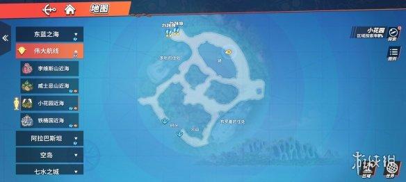 《航海王热血航线》藏宝图在哪 藏宝图位置介绍