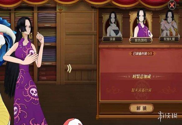 《航海王燃烧意志》新世界女帝猜想介绍 新女帝限定基本确认
