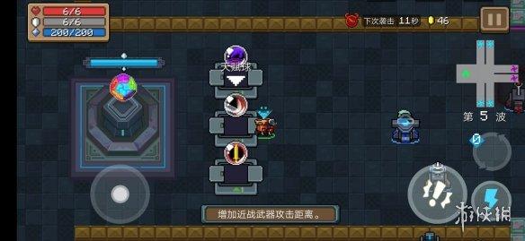 《元气骑士》守护神殿挂机攻略 守护神殿怎么玩