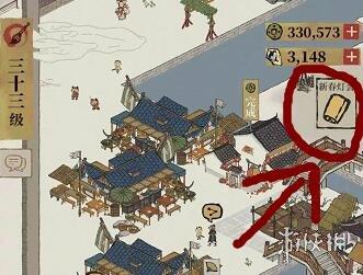 《江南百景图》新春灯会怎么玩 新春灯会攻略