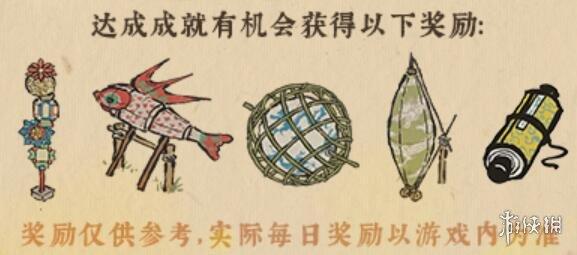 《江南百景图》上元灯会怎么开启 上元灯会开启攻略