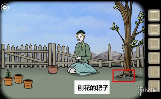《锈湖根源》第十关攻略 第十关怎么拿花