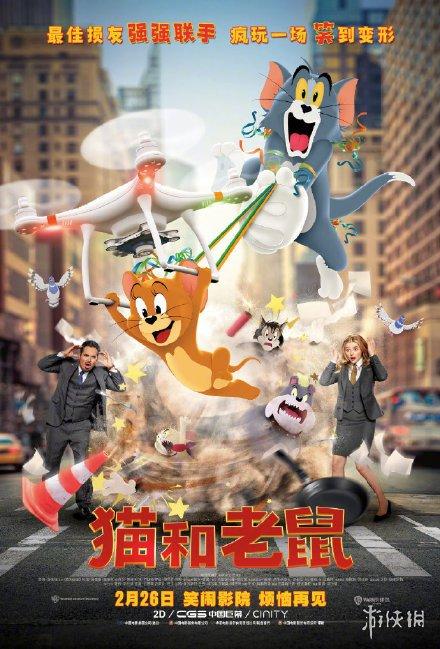 猫和老鼠电影2021什么时候上映 猫和老鼠电影2021上映时间介绍
