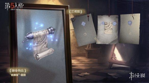 《第五人格》2月23日更新内容一览 约定的梦幻岛联动正式开启