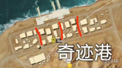 和平精英黃金島奇迹港怎麼打 和平精英黃金島奇迹港攻略