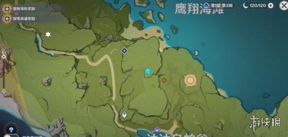 游俠網11