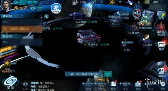 光环助手怎么加速无尽银河 光环助手无尽银河加速办法介绍