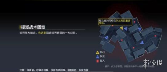 《使命召唤手游》硬派模式怎么玩 硬派模式介绍