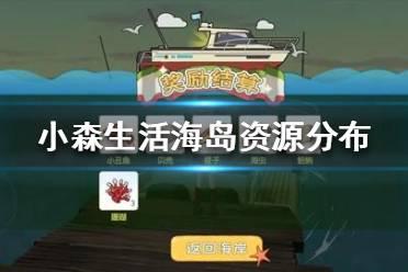 《犯罪大师》杭州旅店浴室死亡案答案是什么 杭州旅店浴室死亡案答案