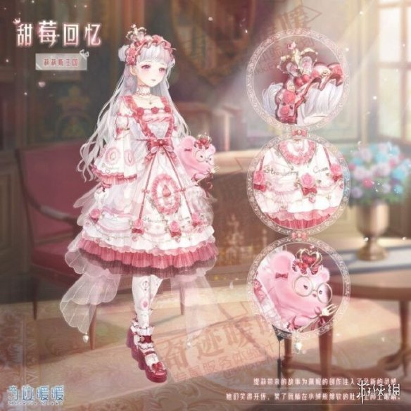 《奇迹暖暖》甜莓回忆套装怎么获得 甜莓回忆新