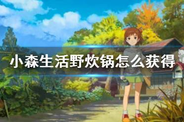 《云顶之弈手游》11.7九三国阵容推荐 9三国卡特出装搭配攻略