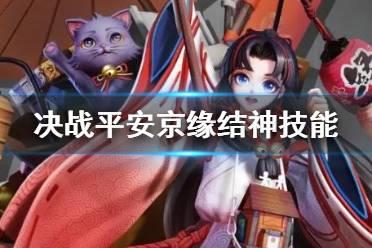 《英雄联盟手游》动画剧集怎么样 首部动画剧集Arcane预告