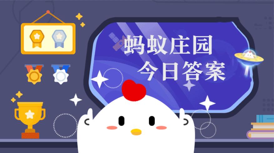 诗经名句窈窕淑女君子好逑 小鸡庄园今天答案5.13