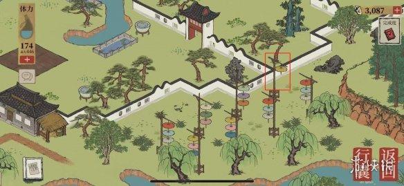 《江南百景图》桂海寻孤在哪 桂海寻孤位置
