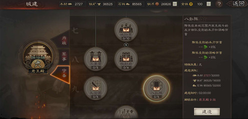 《三国志战略版》98范围有多大 九宫八卦范围