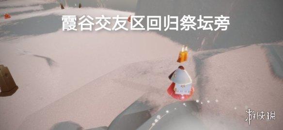 《光遇》季节蜡烛5.30位置 2021年5月30日季节蜡烛在哪