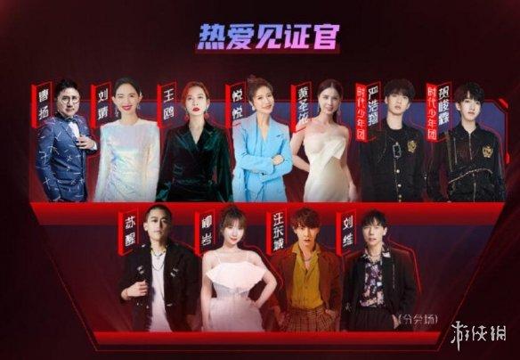 2021沸腾之夜节目单是什么 北京卫视618沸腾之夜节目单