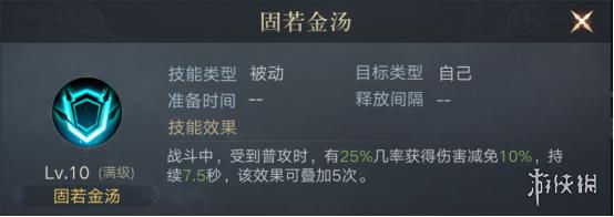《荣耀新三国》曹仁武将攻略 曹仁技能阵容宝物搭配推荐