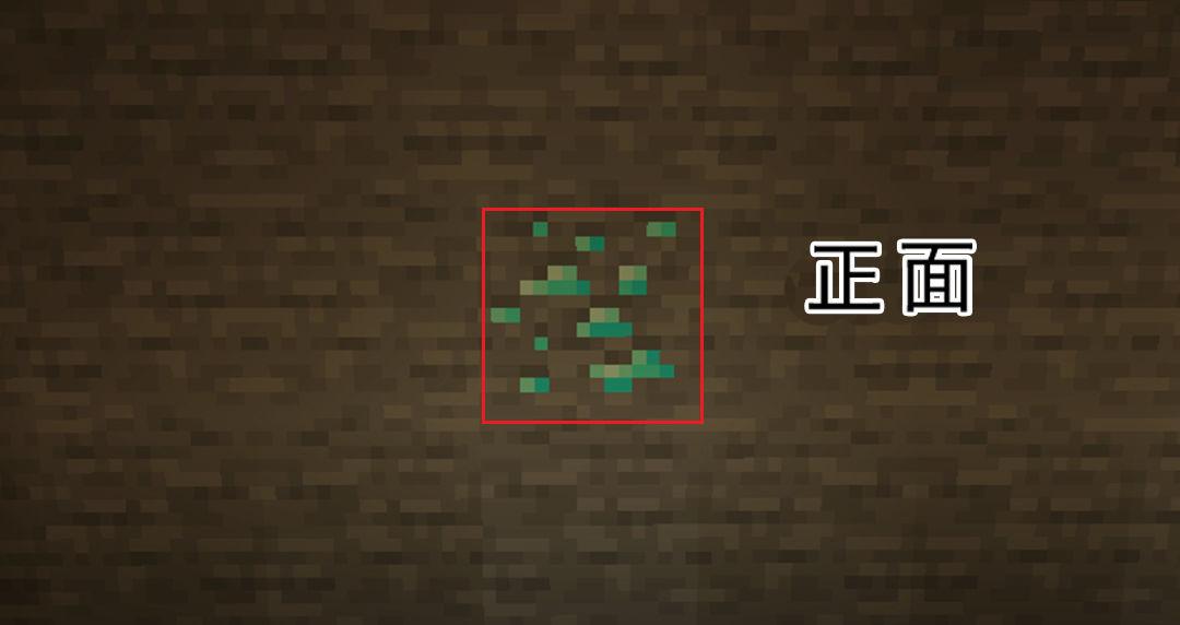 我的世界手游红石矿石陷阱制作方法-陷阱怎么制造