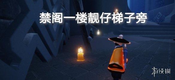 《光遇》季节蜡烛6.6位置 2021年6月6日季节蜡烛在
