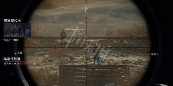 《狙击手幽灵战士契约2》望远镜怎么用?望远镜使用技巧