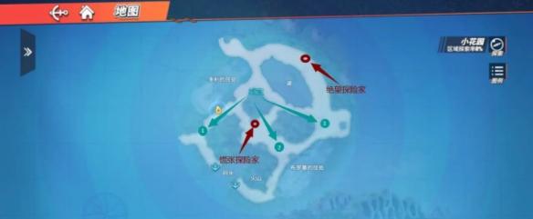 《航海王热血航线》小花园怎么探索 探索攻略图文详解