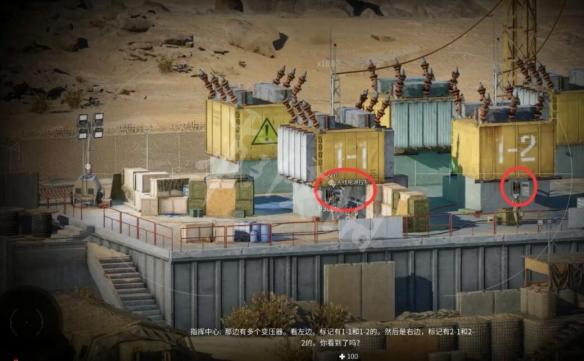 《狙击手幽灵战士契约2》辛达省卫星天线怎么破坏?卫星天线破坏方法