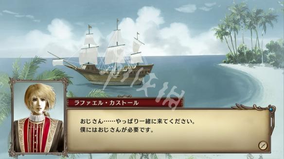 《大航海时代4威力加强版HD》遗迹地图在哪?遗迹地图位置分享