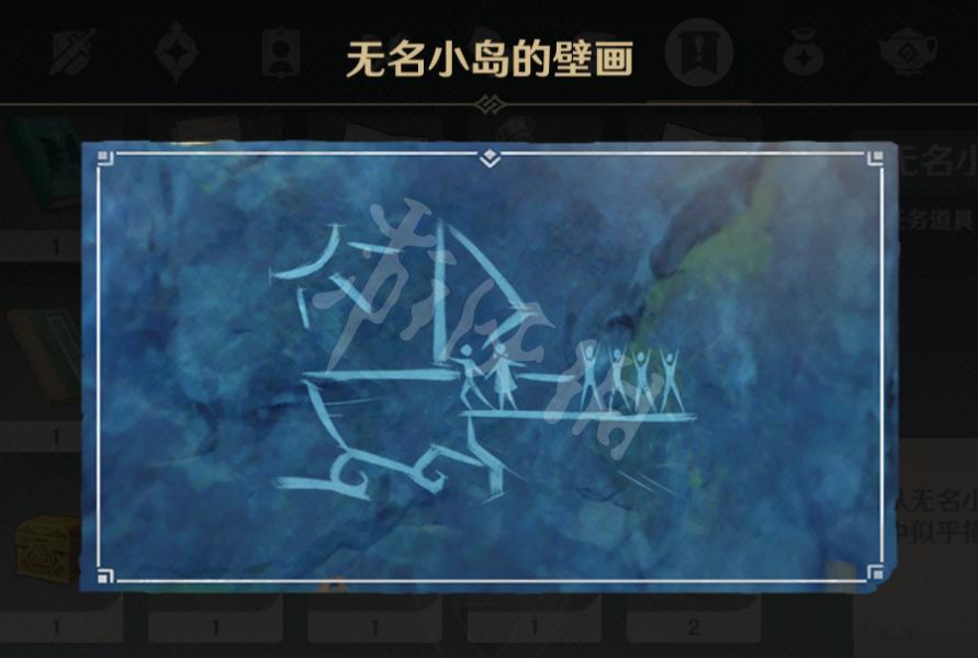 《原神》海島壁畫位置一覽
