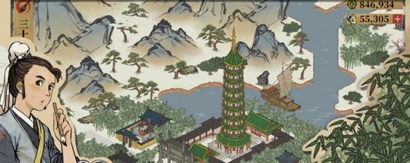 杭州府探险第二回的宝箱在哪里