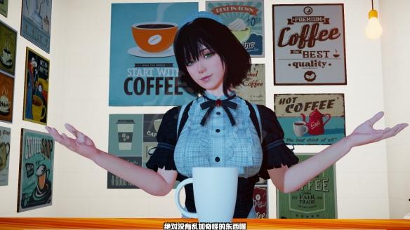 《魅魔咖啡厅》游戏值得买吗?游戏评测分享