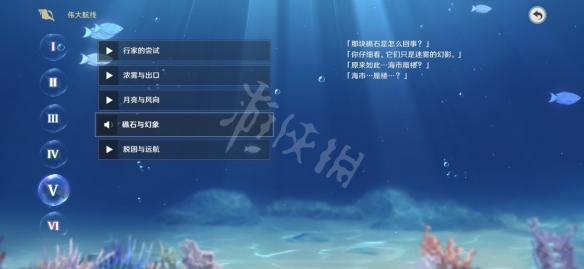 《原神》海岛左上角水泡怎么解?海岛左上角水泡触发方法一览