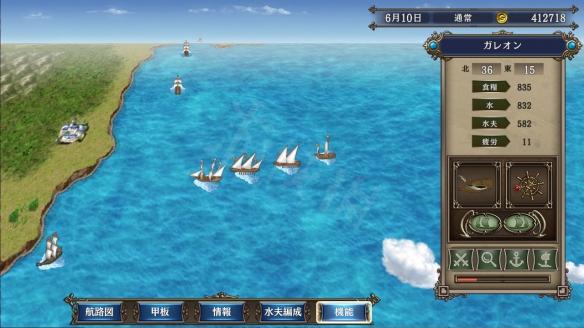 《大航海时代4威力加强版HD》丽璐特产哪里卖?原产物贸易地点推荐
