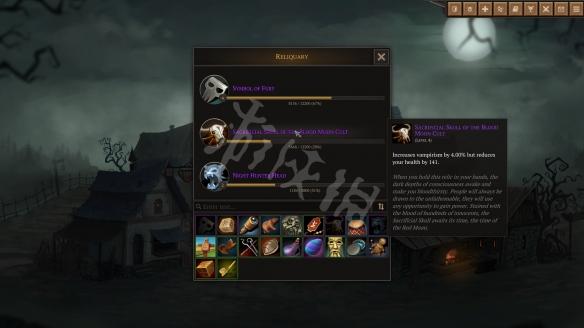 《黑暗兽集》配置要求高吗?游戏最低配置要求一览
