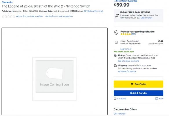 《塞尔达传说荒野之息2》多少钱?预购价格分享