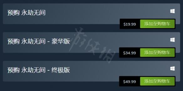 《永劫无间》steam价格是多少?steam价格一览