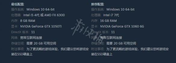 《永劫无间》gtx1650能玩吗?游戏最低配置需求介绍