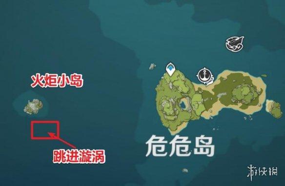 《原神》金苹果群岛解密技巧 金苹果群岛解密任务怎么做?