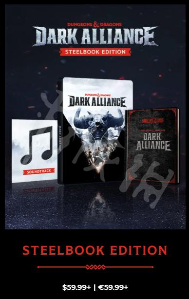 《龙与地下城黑暗联盟》铁盒版有什么?铁盒版内容介绍