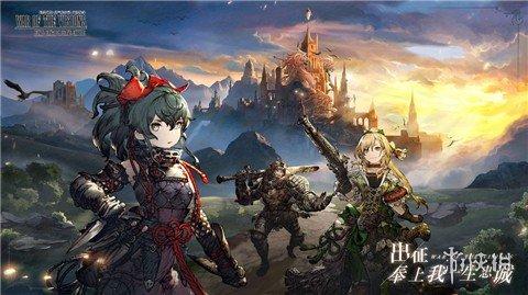 《最终幻想勇气启示录幻影战争》怎么快速推图 快速推图方法攻略