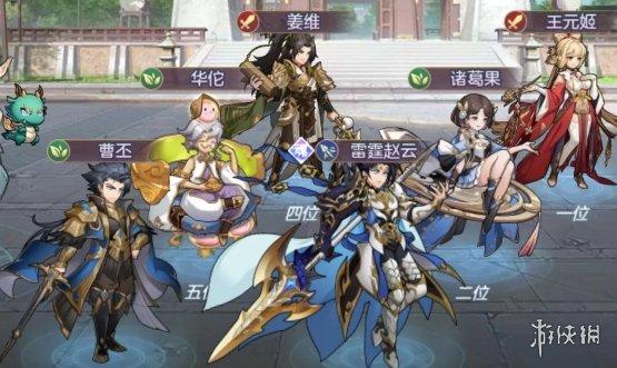 《三国志幻想大陆》雷霆赵云抗队攻略 雷霆赵云阵容推荐