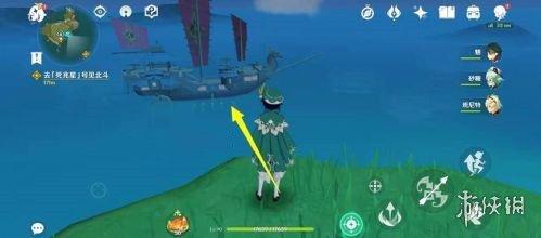 《原神手游》南十字船在哪上 南十字船上船位置介绍