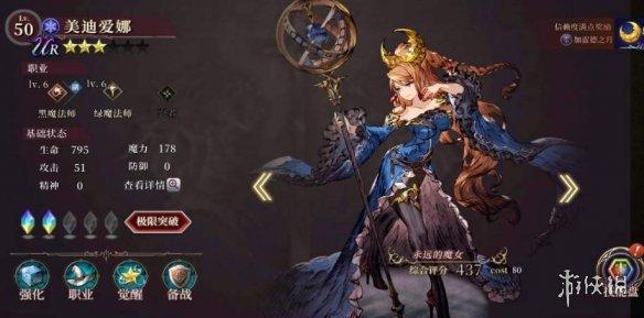 《最终幻想勇气启示录幻影战争》新手阵容怎么配 新手最强阵容推荐