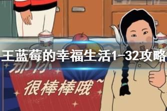 《天天象棋》残局挑战236期怎么过 7月5日残局挑战攻略