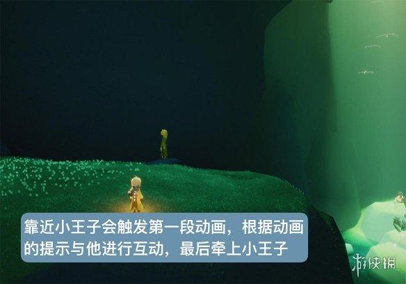 《光遇》小王子季第二个任务攻略 小王子季第二