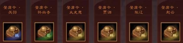 《三国志战略版》群象贾诩阵容推荐 贾诩赵云左慈登庸令搭配攻略