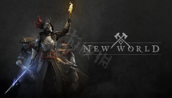 《新世界》游戏豪华版和标准版区别是什么?豪华版标准版区别一览