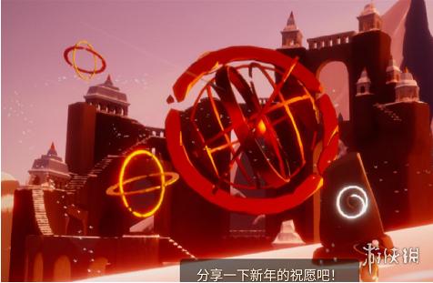 《光遇》霞光城拱门冥想任务攻略8.18 霞光城拱门冥想位置在哪