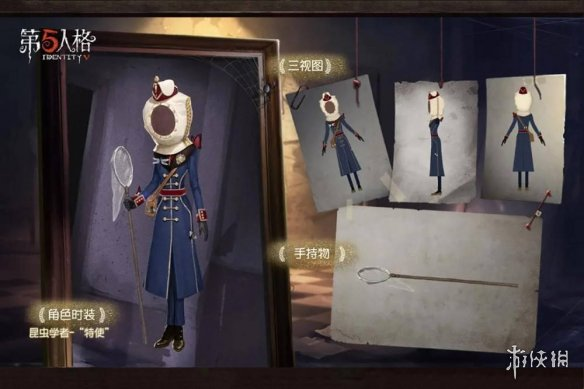 《第五人格》约定的梦幻岛联动第二弹金皮是什么 约定的梦幻岛第二弹金皮介绍